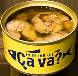サヴァ缶6缶セット
